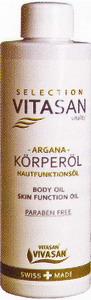 Функциональное масло для кожи Аргана