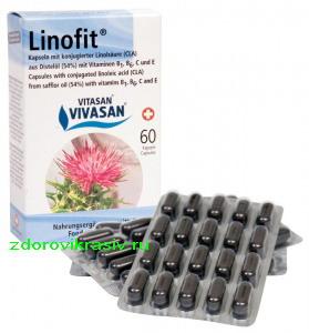 Линофит