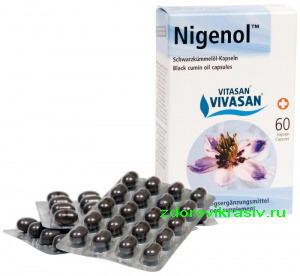Нигенол